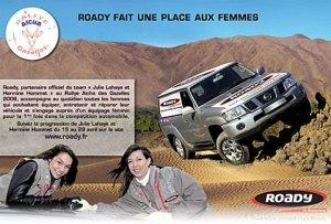 3014-roady-20060420-img1