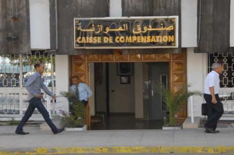 Maroc-caisse-compensation